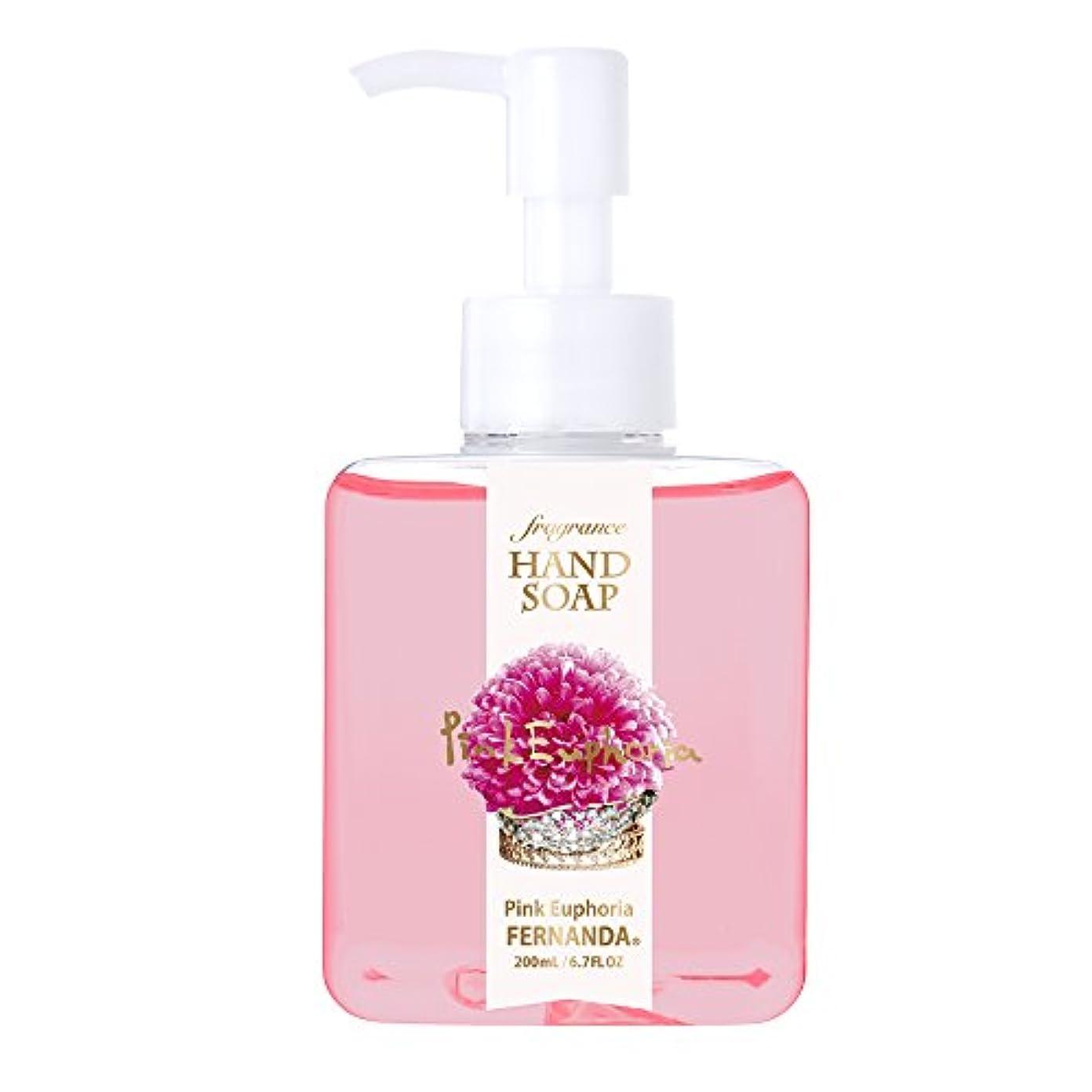 くびれた途方もない骨髄FERNANDA(フェルナンダ) Fragrance Hand Soap Pink Euphoria (ハンドソープ ピンクエウフォリア)