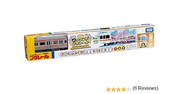 261ac555a0eb8e Amazon | プラレール S-46 サウンド JR東海313系電車 | 車両 | おもちゃ