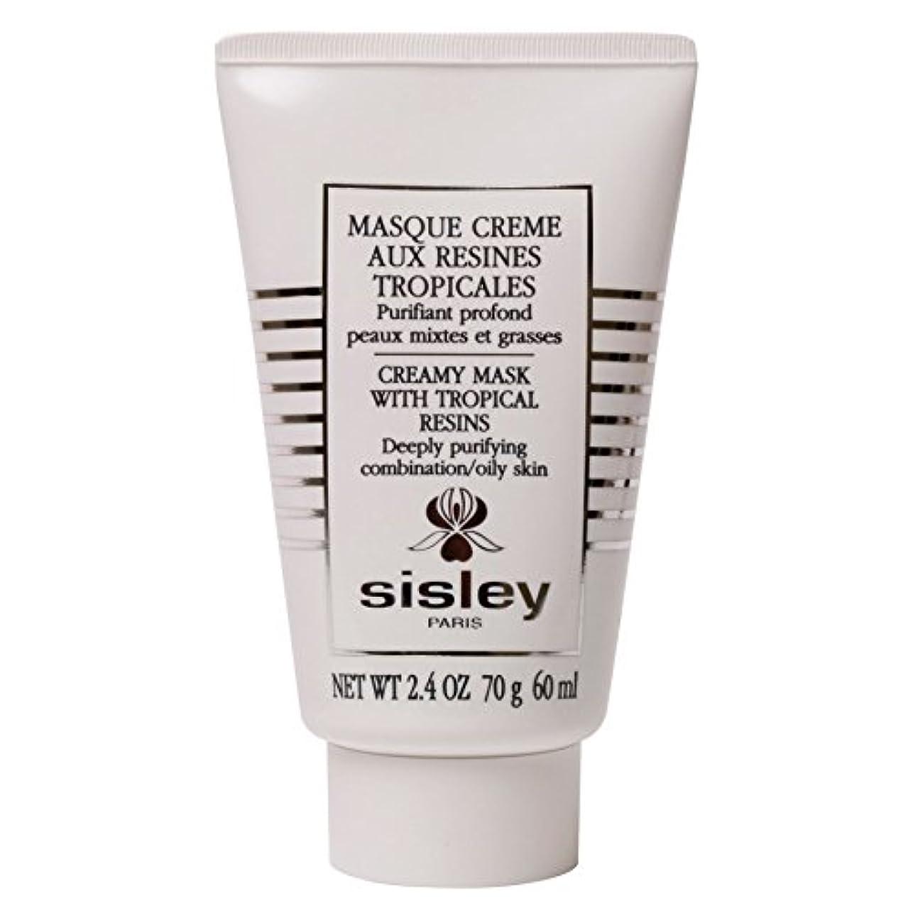 空のランダム選択する[Sisley] 熱帯樹脂の60ミリリットルとシスレークリーミーマスク - Sisley Creamy Mask With Tropical Resins 60ml [並行輸入品]
