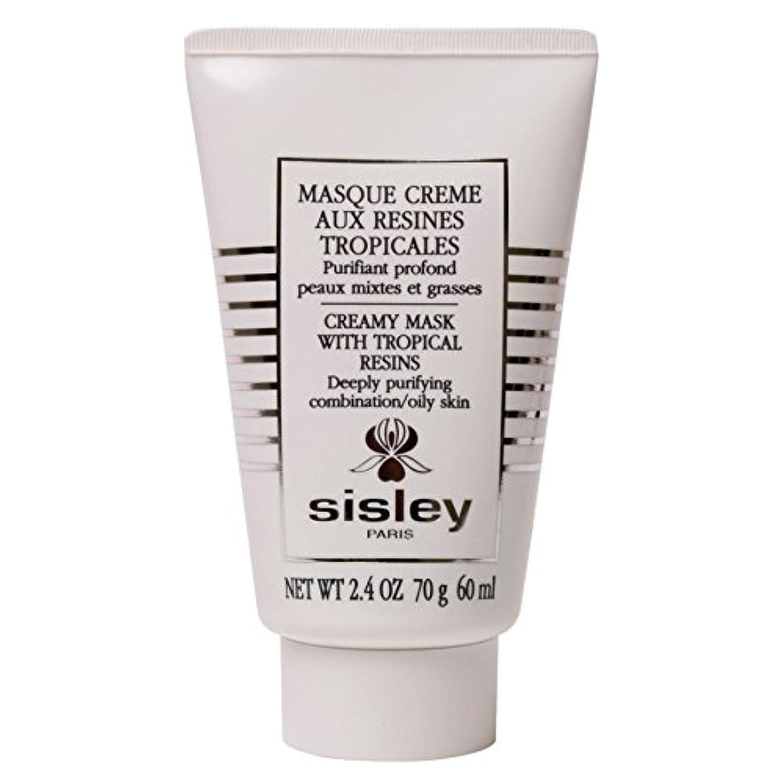 正義槍メッシュ[Sisley] 熱帯樹脂の60ミリリットルとシスレークリーミーマスク - Sisley Creamy Mask With Tropical Resins 60ml [並行輸入品]