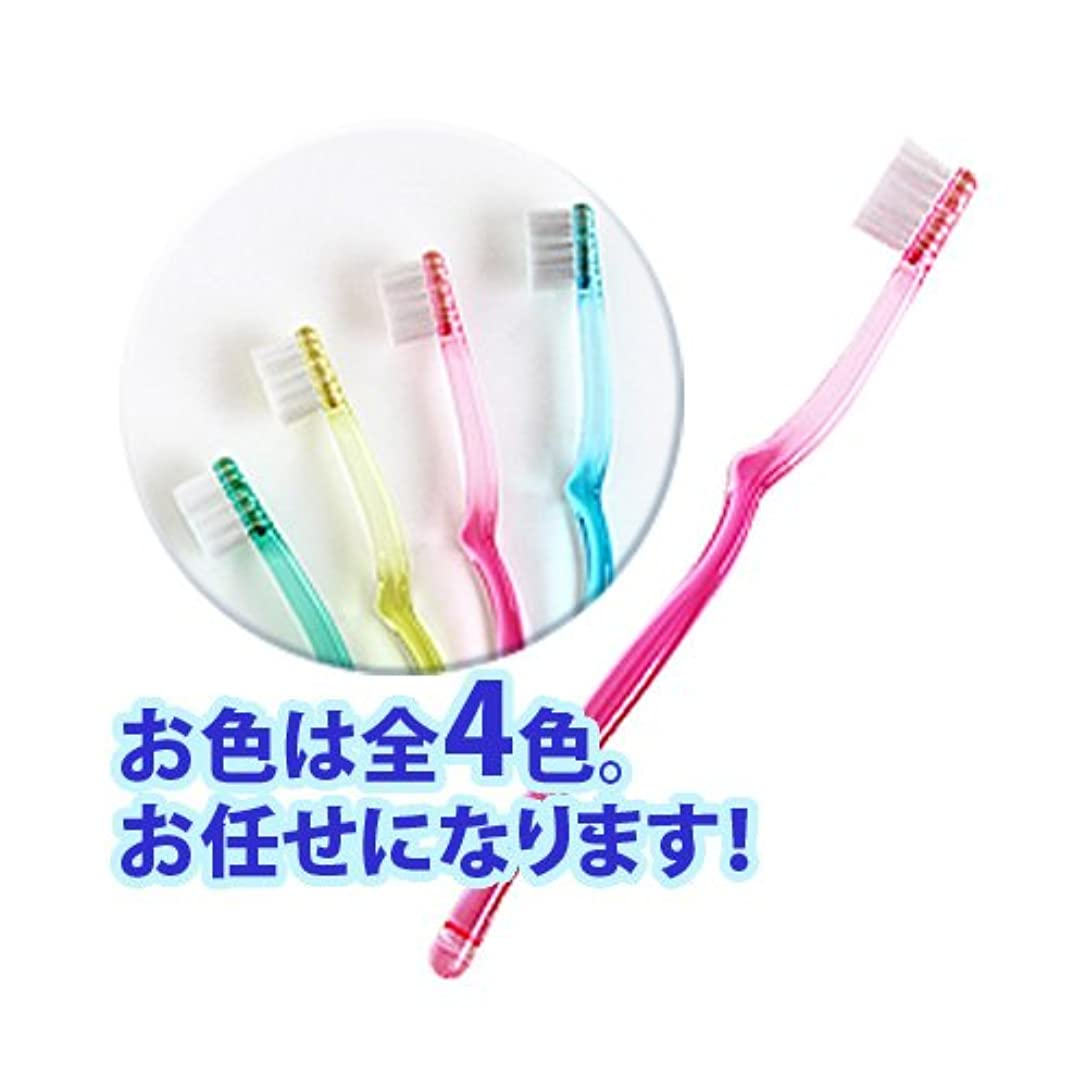 シガレットパラメータ好みプレツヤ パーフェクト (歯ブラシ) 《 1本入 》