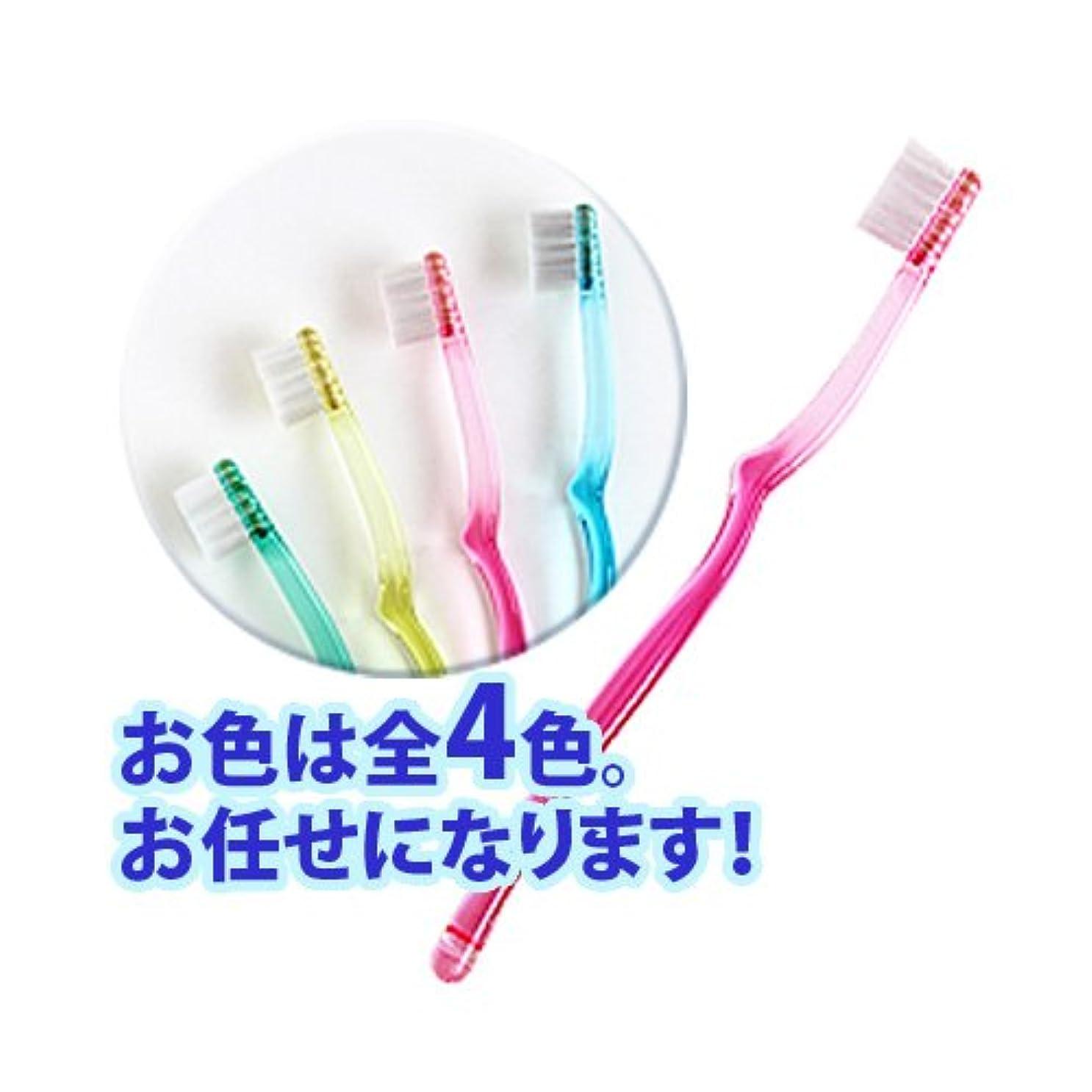 気楽な白いやけどプレツヤ パーフェクト (歯ブラシ) 《 1本入 》