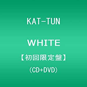 WHITE(初回限定盤)(DVD付)