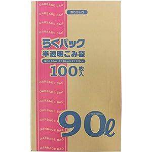 日本技研工業 らくパック ゴミ袋 半透明 90L 厚み0.02mm 伸びやすく裂けにくい 収納しやすい箱タイプ PS-90 100枚入