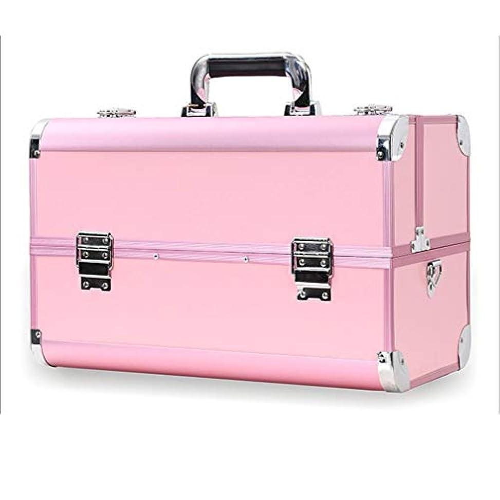 外交証明クリークメイクボックス コスメボックス 大容量 2段 化粧ボックス プロ 収納力抜群 鍵付き 洗える 肩掛け かわいい プレゼント 彼女友達へ 取っ手付 コスメBOX ピンク XL