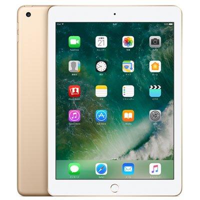 Apple iPad 2017 Wi-Fi (MPGT2J/A) 32GB ゴールド