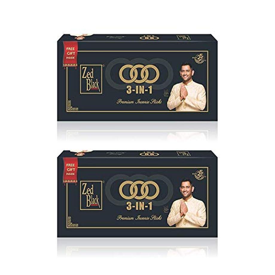 おとうさんエゴマニア軍艦Zed Black 3 In 1 Monthly Pack Incense Sticks - Set of 2