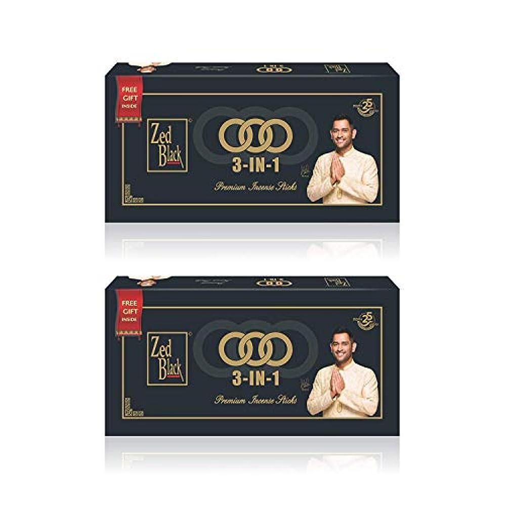 知覚不要不要Zed Black 3 In 1 Monthly Pack Incense Sticks - Set of 2