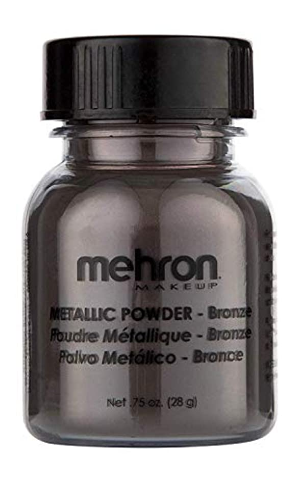火山の熟達防止mehron Metallic Powder Bronze (並行輸入品)