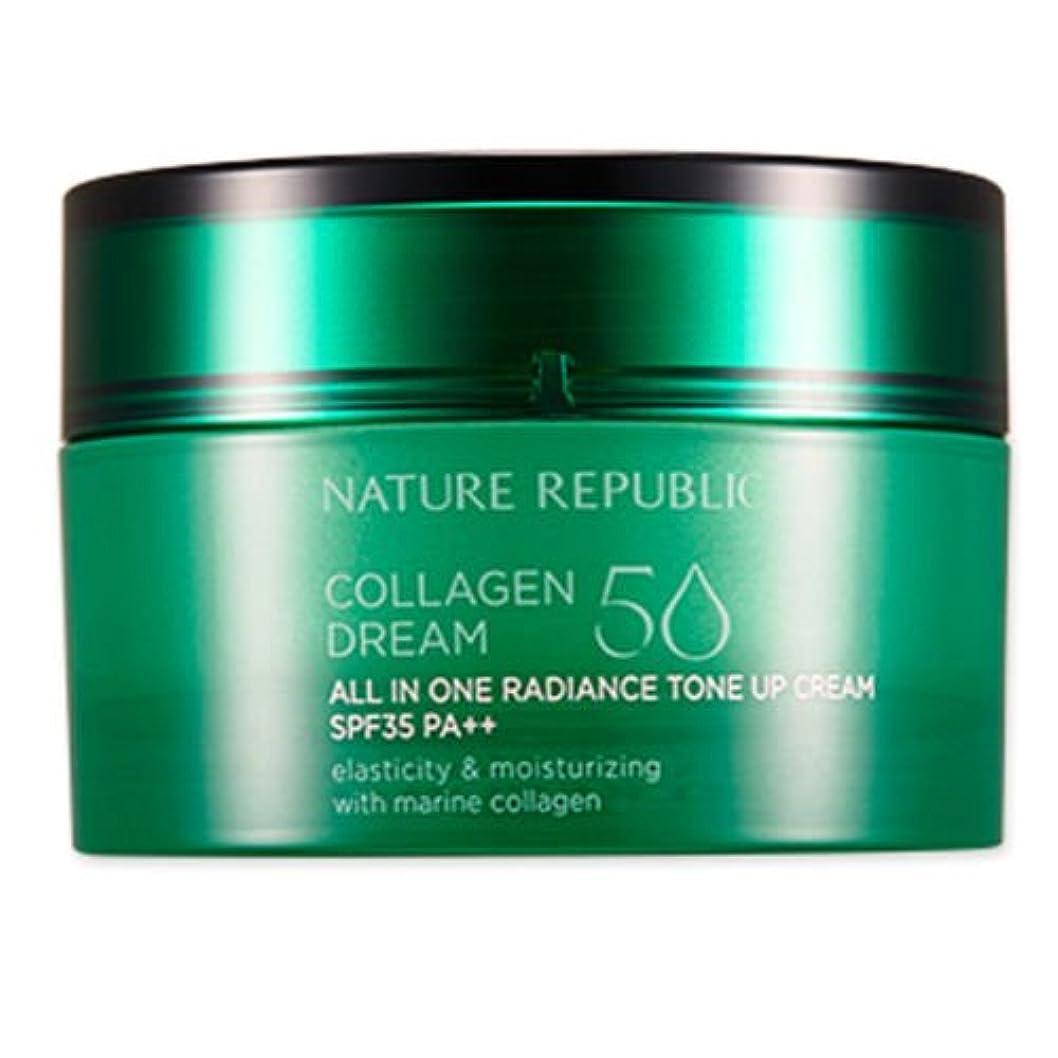 ラジエーター保証週間NATURE REPUBLIC Collagen Dream 50 All-In-One Radiance Tone Up Cream(SPF35PA++) ネイチャーリパブリック [韓国コスメ ] コラーゲンドリーム50...