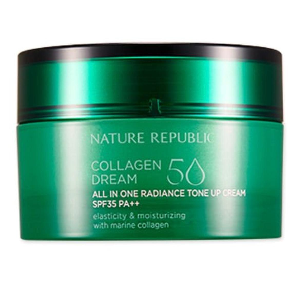 滑る正規化蓄積するNATURE REPUBLIC Collagen Dream 50 All-In-One Radiance Tone Up Cream(SPF35PA++) ネイチャーリパブリック [韓国コスメ ] コラーゲンドリーム50...