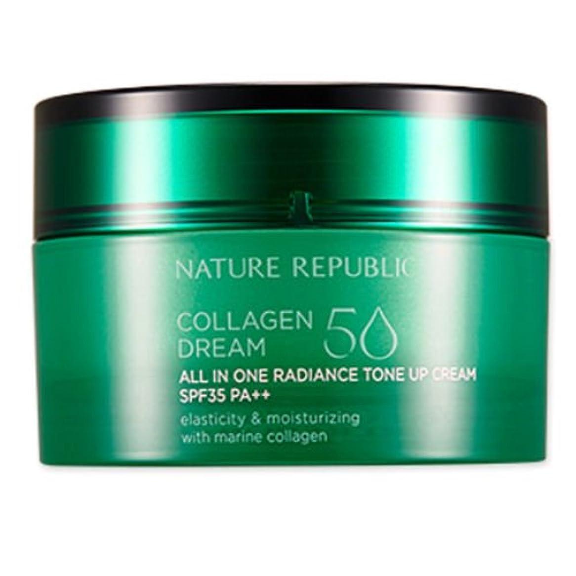 アマゾンジャングル排泄物幸運なことにNATURE REPUBLIC Collagen Dream 50 All-In-One Radiance Tone Up Cream(SPF35PA++) ネイチャーリパブリック [韓国コスメ ] コラーゲンドリーム50...