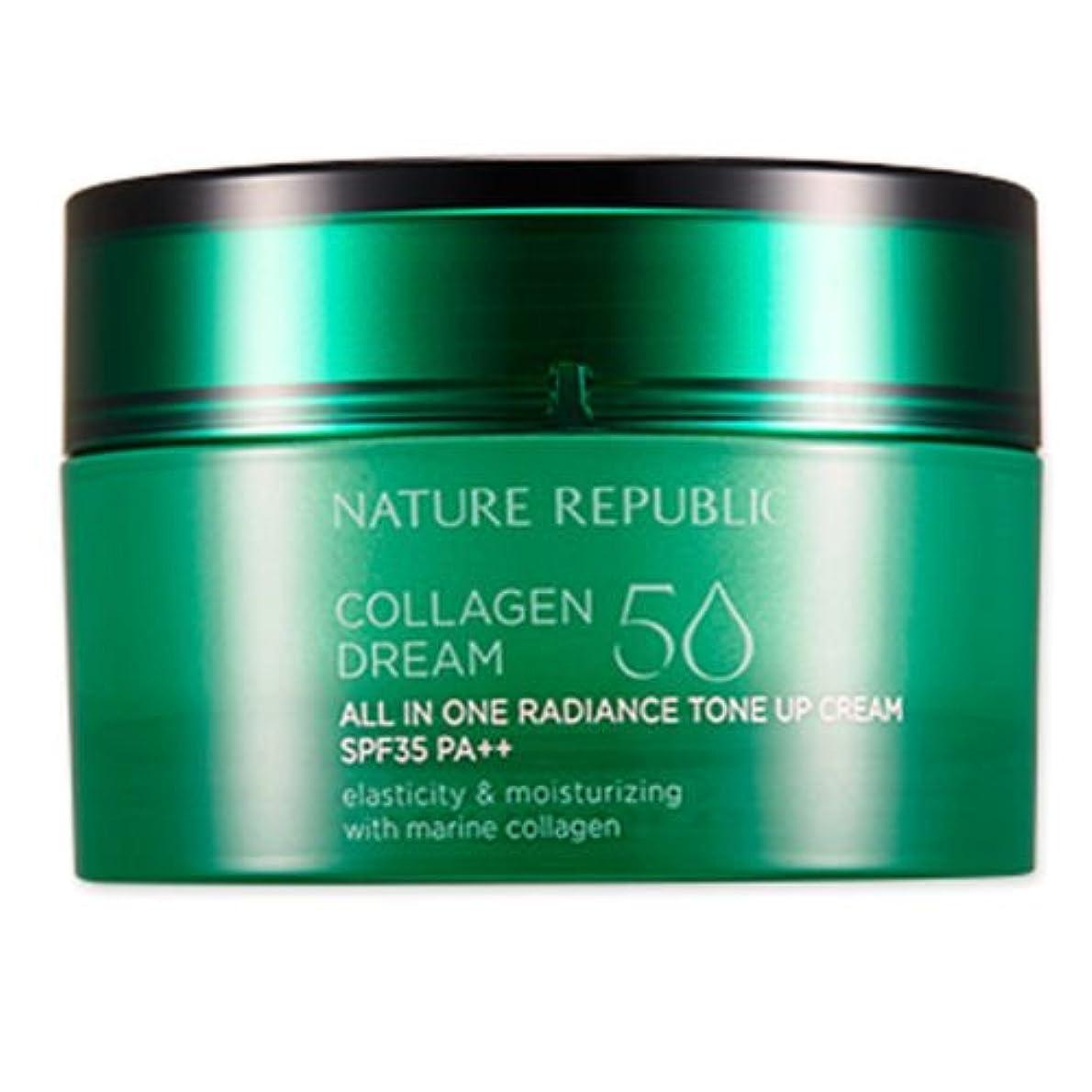 有効な大量ものNATURE REPUBLIC Collagen Dream 50 All-In-One Radiance Tone Up Cream(SPF35PA++) ネイチャーリパブリック [韓国コスメ ] コラーゲンドリーム50...
