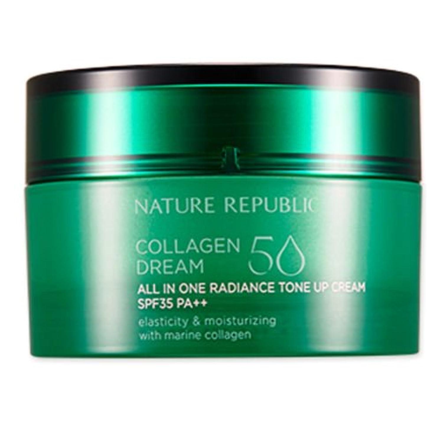 レザー異邦人便益NATURE REPUBLIC Collagen Dream 50 All-In-One Radiance Tone Up Cream(SPF35PA++) ネイチャーリパブリック [韓国コスメ ] コラーゲンドリーム50...
