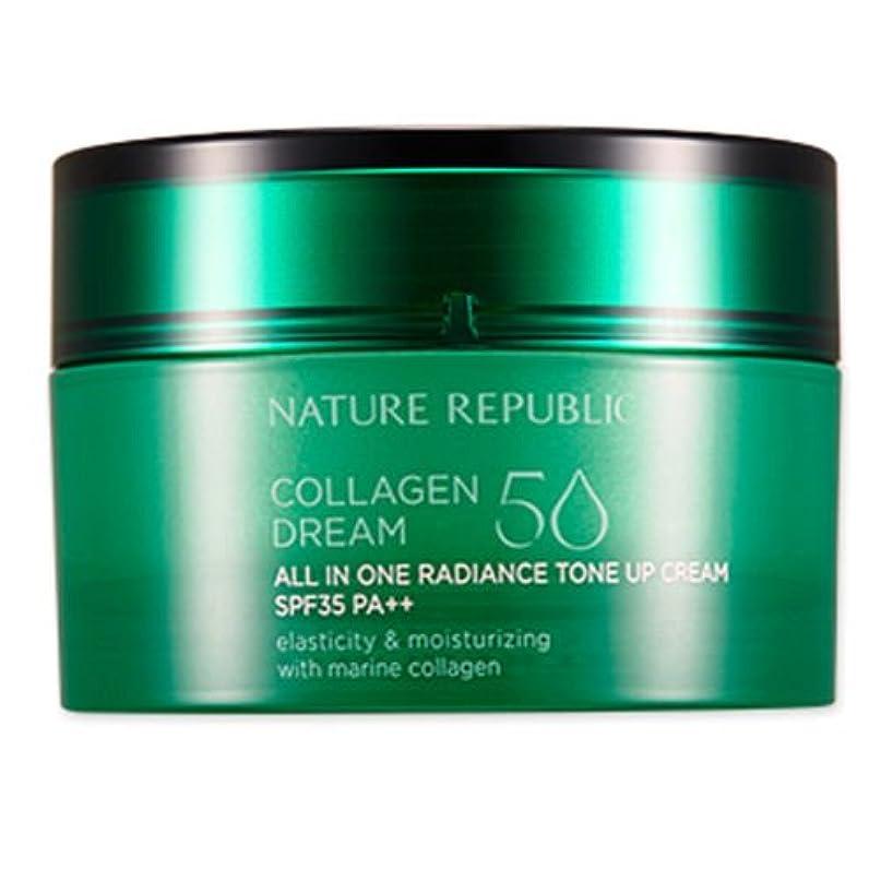 天皇気付く虚弱NATURE REPUBLIC Collagen Dream 50 All-In-One Radiance Tone Up Cream(SPF35PA++) ネイチャーリパブリック [韓国コスメ ] コラーゲンドリーム50...