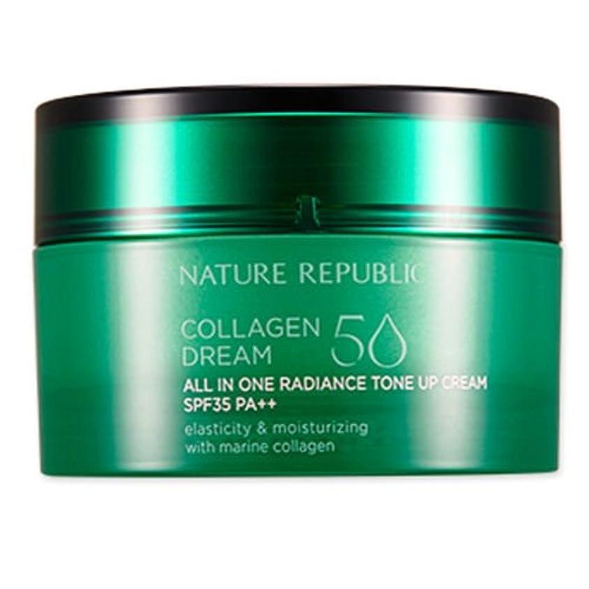 戦争調整する詳細なNATURE REPUBLIC Collagen Dream 50 All-In-One Radiance Tone Up Cream(SPF35PA++) ネイチャーリパブリック [韓国コスメ ] コラーゲンドリーム50...