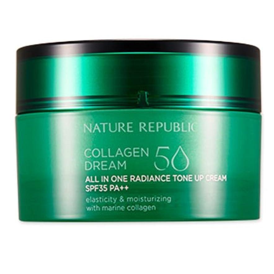 お手入れ傾向があるアルプスNATURE REPUBLIC Collagen Dream 50 All-In-One Radiance Tone Up Cream(SPF35PA++) ネイチャーリパブリック [韓国コスメ ] コラーゲンドリーム50...