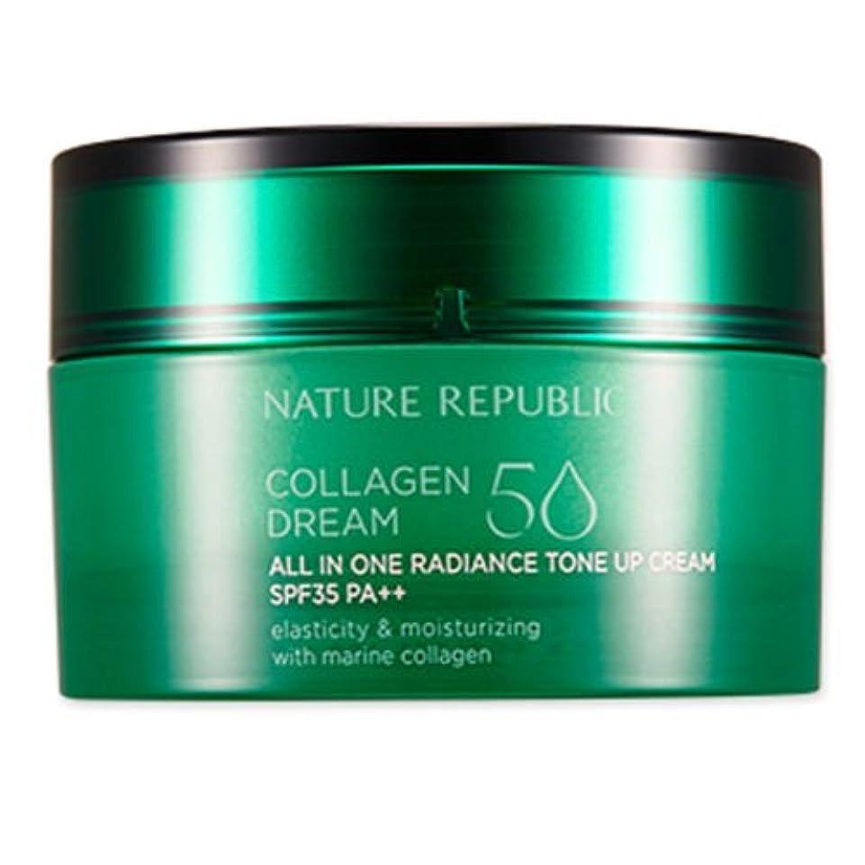 よく話される意図ダンスNATURE REPUBLIC Collagen Dream 50 All-In-One Radiance Tone Up Cream(SPF35PA++) ネイチャーリパブリック [韓国コスメ ] コラーゲンドリーム50...
