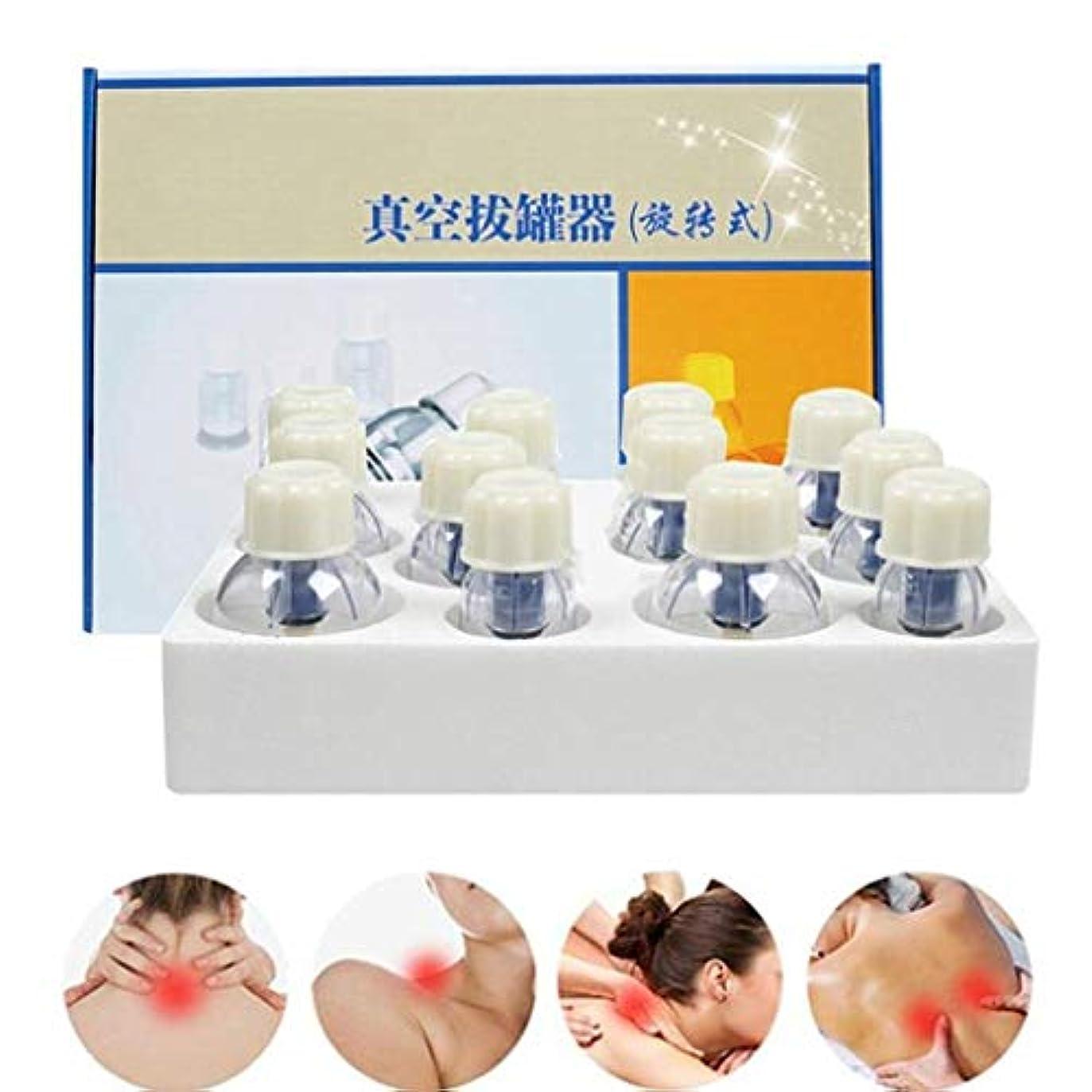 強調レプリカ破裂カッピング、多目的M缶、成人用カッピングマッサージャー、真空マッサージカップ-関節痛、肩と背中の痛み、膝の痛み、Dr子午線の改善