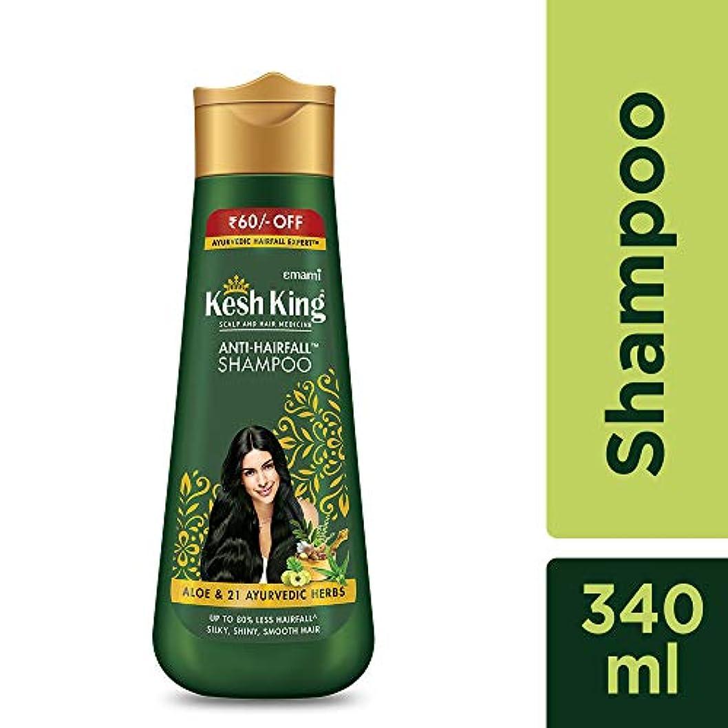 ミニチュア光景チューブKesh King Scalp And Hair Medicine Anti Hairfall Shampoo, 340 ml