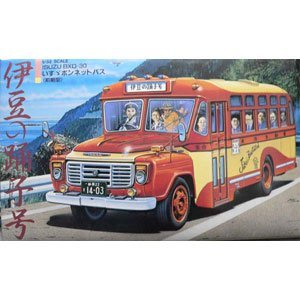 1/32  ボンネットバス 東海自動車