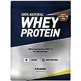 エクスプロージョン ホエイプロテイン 3kg 約100食分 ミルクチョコレート味 大容量 国内製造
