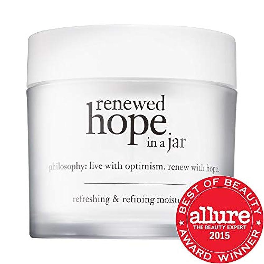 ファシズムエキスパート実験室[(哲学) PHILOSOPHY] [爽やかで洗練された保湿剤を瓶にリニューアルしました Renewed Hope in A Jar Refreshing & Refining Moisturizer] (並行輸入品)...