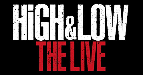HiGH & LOW THE LIVE(初回生産限定)(スマプラ対応) [Blu-ray]