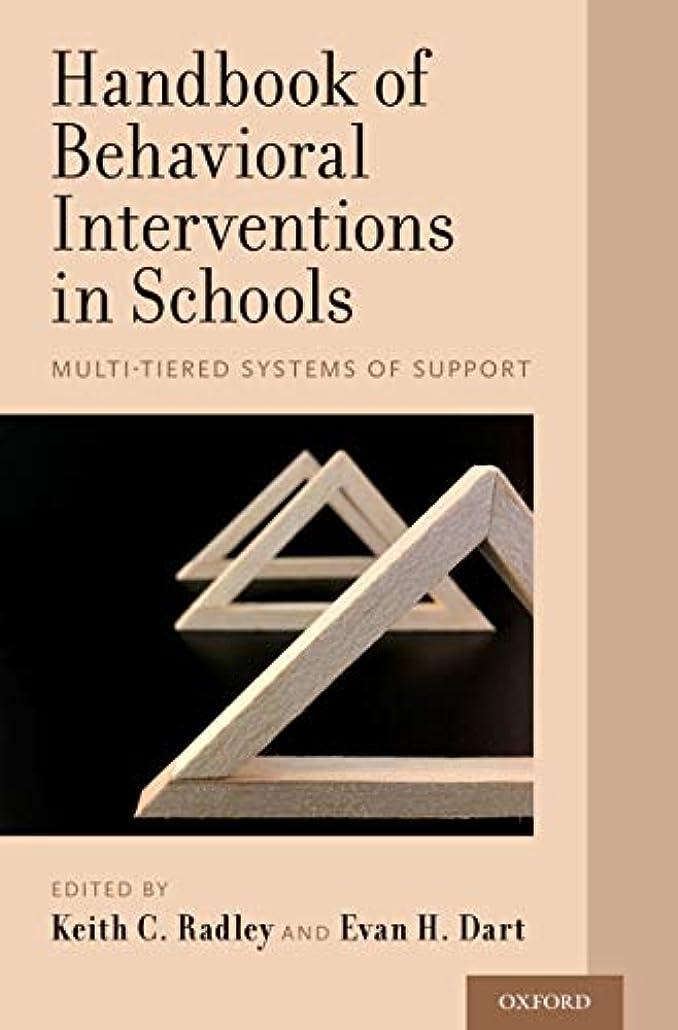 徒歩で年担当者Handbook of Behavioral Interventions in Schools: Multi-Tiered Systems of Support (English Edition)