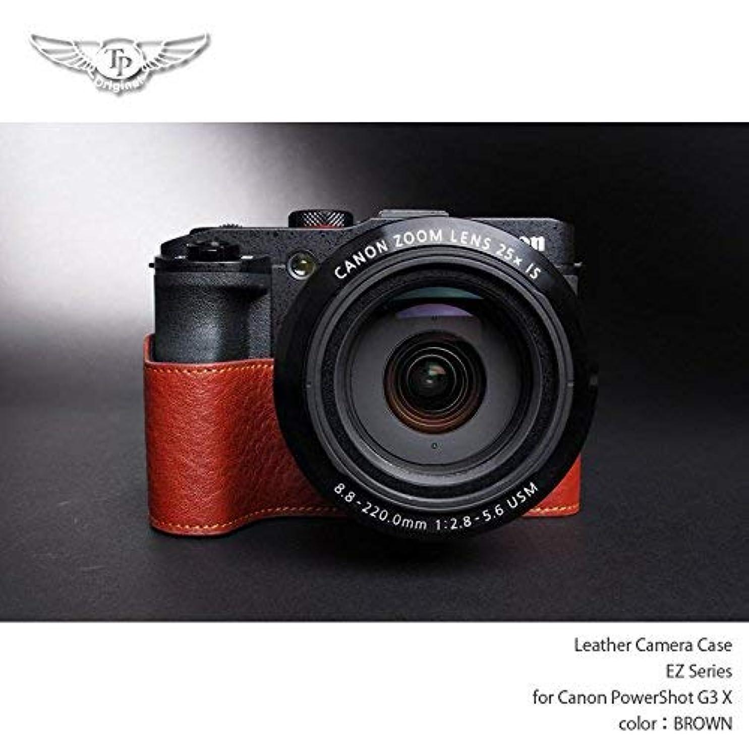 超えるガイド曲がったティーピー オリジナル Leather Camera Body Case レザーカメラボディケース for Canon PowerShot G3 X キャノン パワーショット G3 X用 おしゃれ 本革 レザー カメラケース 速写ケース EZ Series Black(ブラック)?Brown(ブラウン) (BROWN)