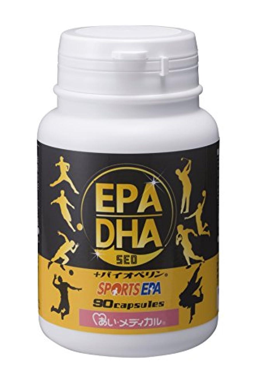 陽気なリル中絶EPA?DHA+バイオペリン