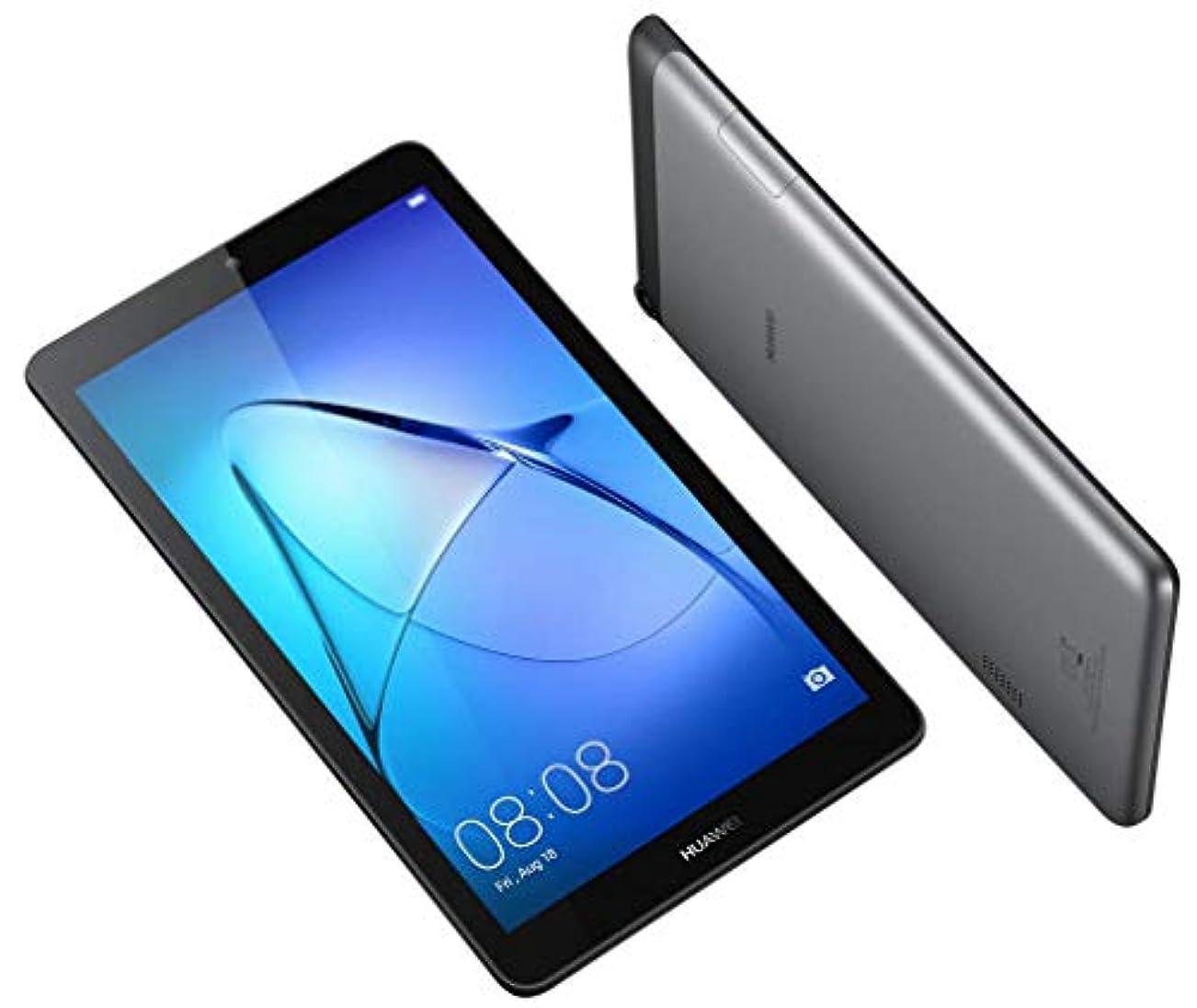 眉をひそめるスキップバスルームHUAWEI(ファーウェイ) 7型タブレットパソコン MediaPad T3 7※Wi-Fiモデル スペースグレー T3 7/BG02-W09A