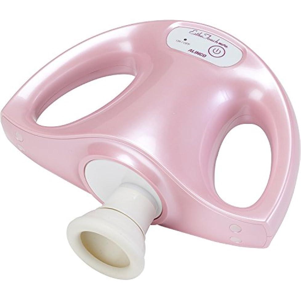 バスト権威アレルギー性ALINCO(アルインコ) 美容ローラー エステタッチ モア EXG2216