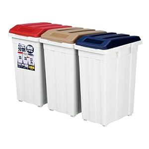 アスベル カラーで分別 連結できる丈夫なふた付きゴミ箱 分別ダストボックス3個セット(33L・33L・27L)