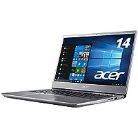 Acerノートパソコン Swift 3 SF314-54-N58U/S (Core i5/8GB/256GB SSD/ドライブなし/14.0型/Windows 10/スパークリーシルバー)