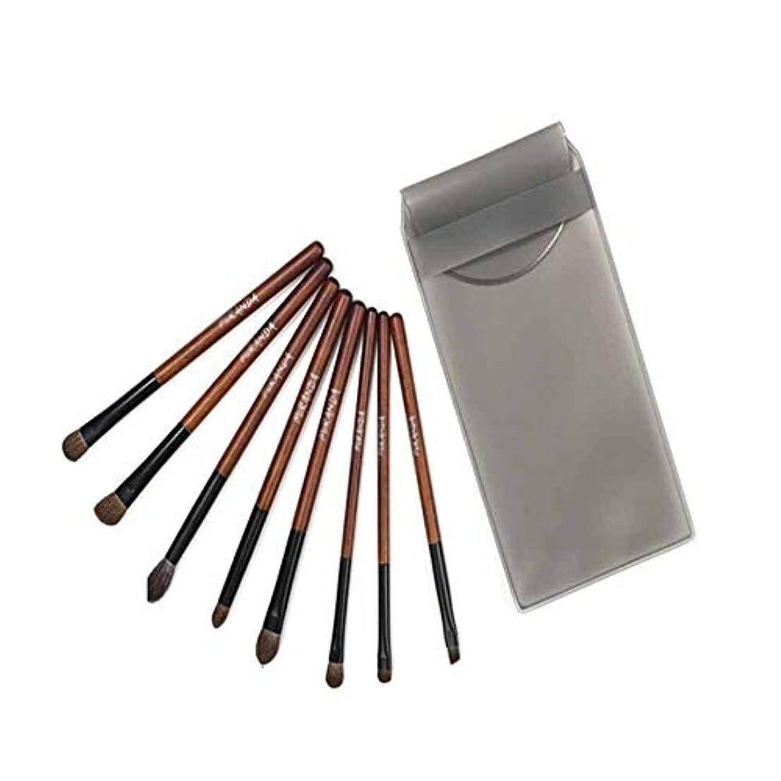 健全ドーム男XIAOCHAOSD メイクブラシ、メイクブラシセット8本のスティック、動物ブラシ快適セット、ソフト、絶妙な、美しい、ソフトで快適な (Color : Brown)
