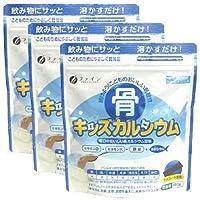 ファイン 骨キッズカルシウム カルシウム500mg ビタミンD5.0μg ビタミンK2 7.0μg配合 チョコレート風味 14杯分 (1回20g/140g入)×3個セット