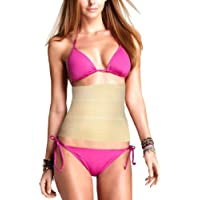 uxcell Women Elastic Body Shaper Belt Trimmer Corset Girdle Waist Cincher S Beige