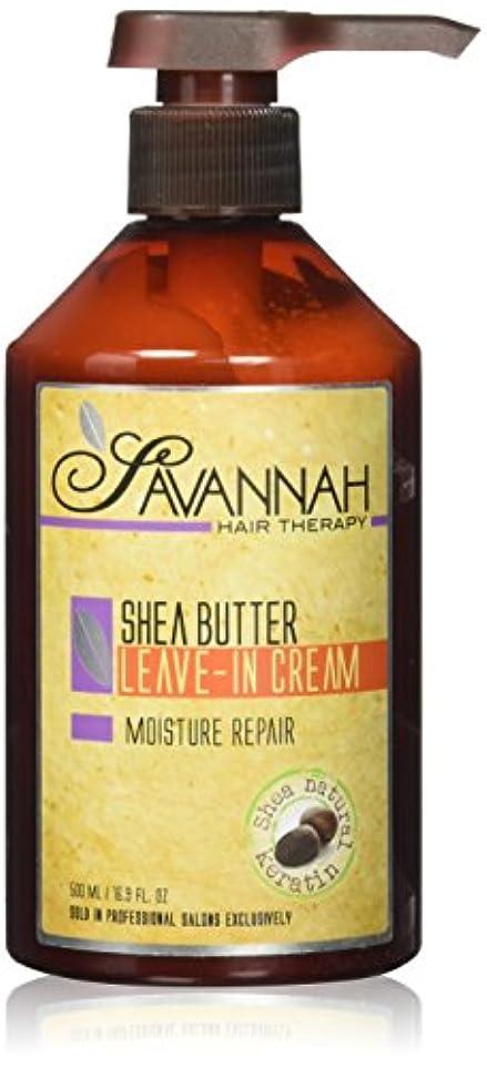 人工ストレス擬人Savannah Hair Therapy クリームでのままに - モイスチャーリペアトリートメント - シアバター、コットンとシルクプロテインとビタミンB6 - ドライ用とダメージヘアを。塩化ナトリウムと硫酸無料。 16.9オンス 500ミリリットル