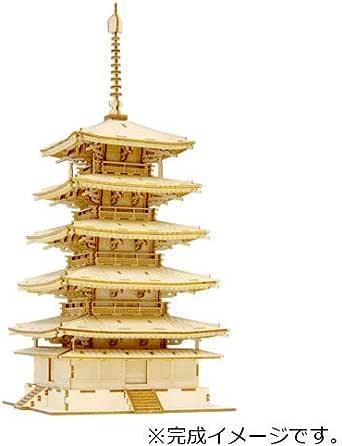 Wooden Art ki-gu-mi 五重の塔