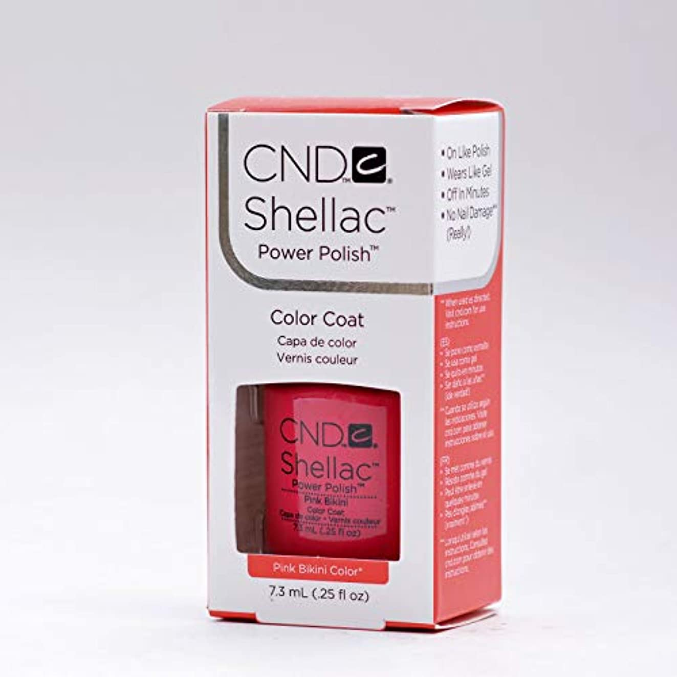 白菜余計なバンカー【CND 】Shellac?ソークオフジェル? Pink Bikini(Summer Splash Collection ) 7.3ml[CND-09944]