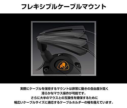 『COUGAR マウスバンジー BUNKER 超軽量 コンパクト 真空吸着パッド CGR-XXNB-MB1 【国内正規品】』の2枚目の画像