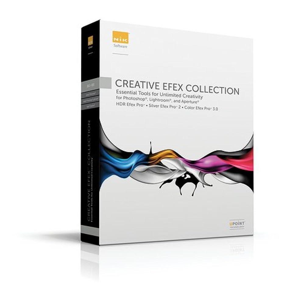 迅速登録する独立したNik Software Creative Efex Collection バンドル◆並行輸入品◆Silver HDR Color Efex3本セット