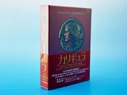カリギュラ コンプリートBOX〈ヘア解禁版〉 [DVD]の詳細を見る