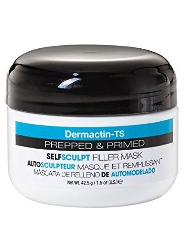 ダンプシティ円形のDermactin-TS Prepped&Primed 3Dフィラーマスク (並行輸入品)