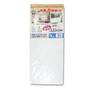 山善(YAMAZEN) 窓際ボード サイズL(60×205cm) MB-625L
