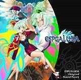「エスプガルーダ」オリジナルサウンドトラック