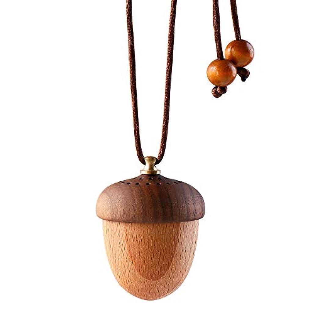 までまどろみのあるハブブRoyAroma 木製どんぐりエッセンシャルオイル車ディフューザー空気清浄ハングデコレーション 松毬A
