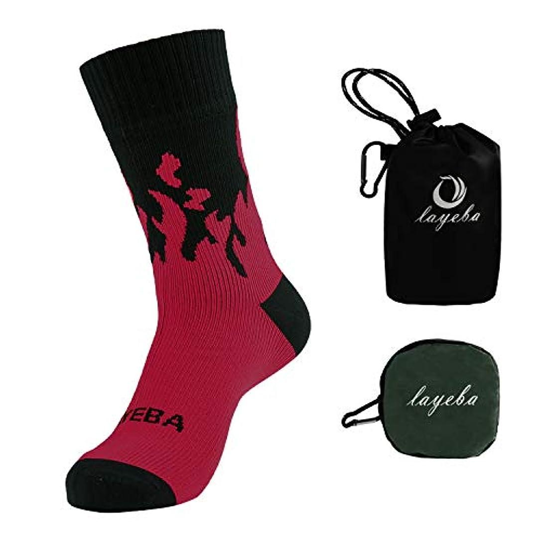 免疫必要条件ほのかLayeba 防水ソックス 防水通気靴下 防寒 100%防水 登山 スキー 通勤 釣り ソックス 梅雨対策