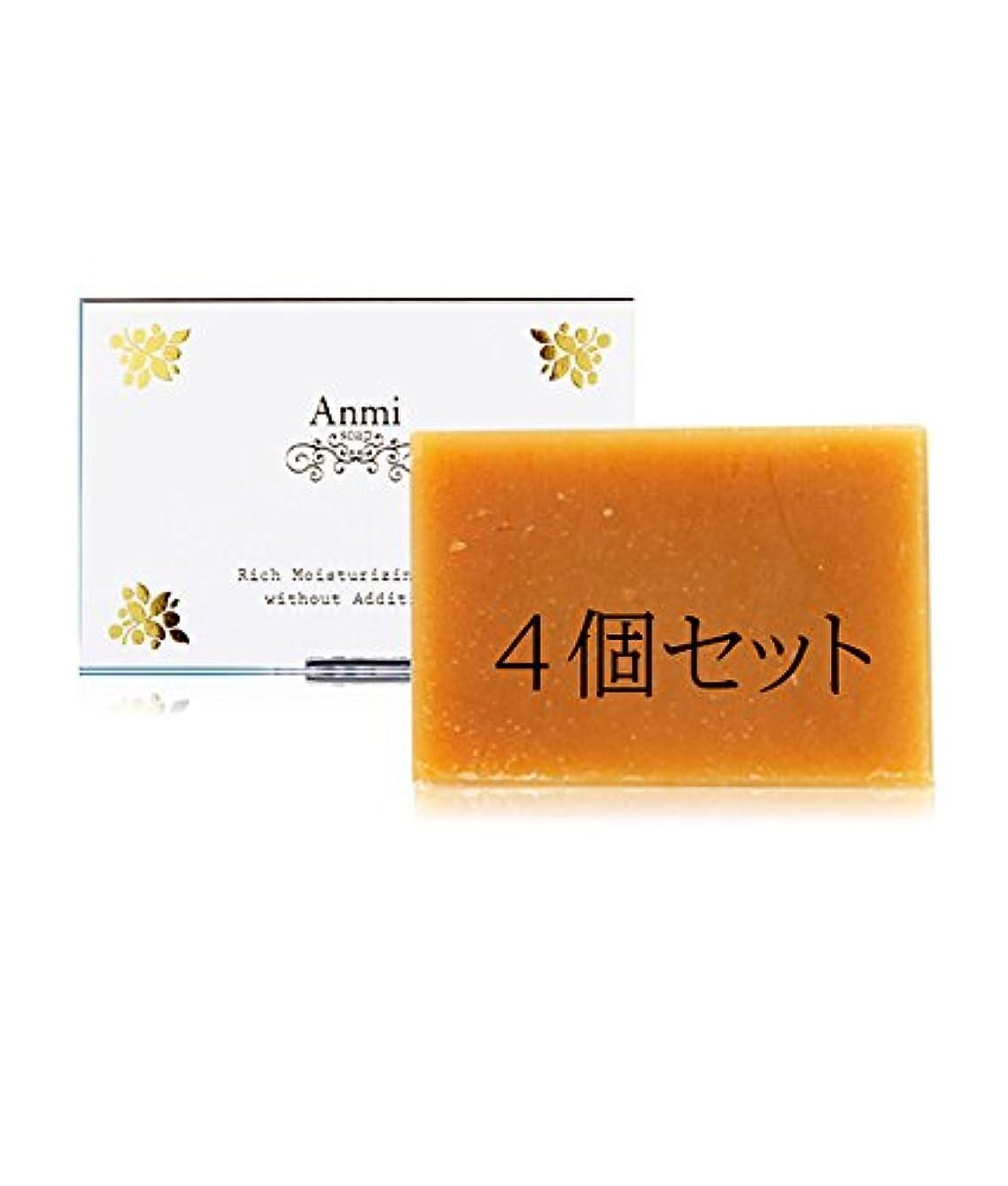 請負業者決定する加入Anmi 黒糖生せっけんすっぴんの素 80g×4個 杏仁エキス配合